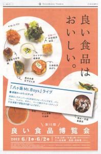30601_yoishoku