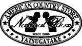 naturalboxbanner