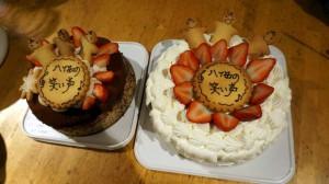41220_cake