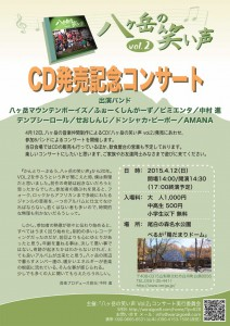 50302_flyer