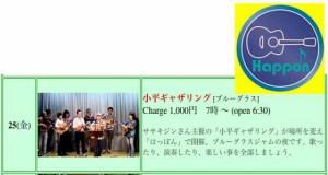50909_gathering