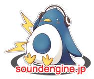 soundengine_jp_logo