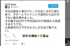 170512_tweet