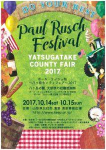 paulrush_fes