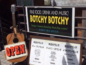botchy-botchy