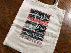 ショーやライブで必ず売られている、ゴローショウトートバッグ。 2017年朝霧フェスで購入。今時メチャ、役に立っている。