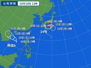 taifu14
